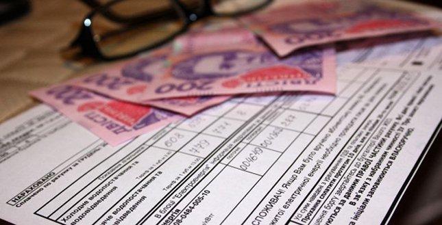 Громадяни незаконно отримували субсидії