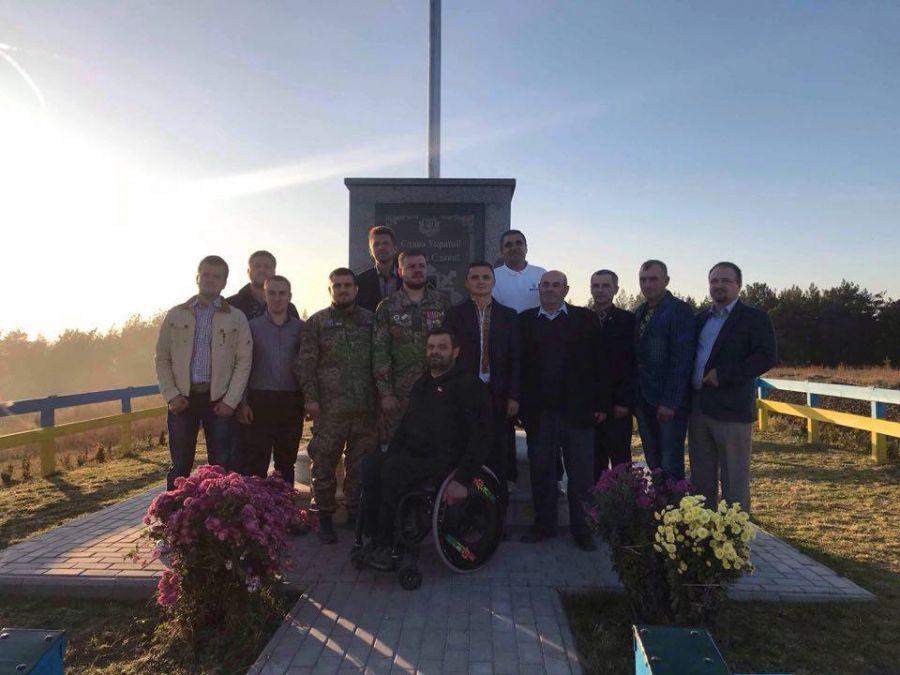На Шумщині встановили пам'ятний знак воїнам УПА (Фото)
