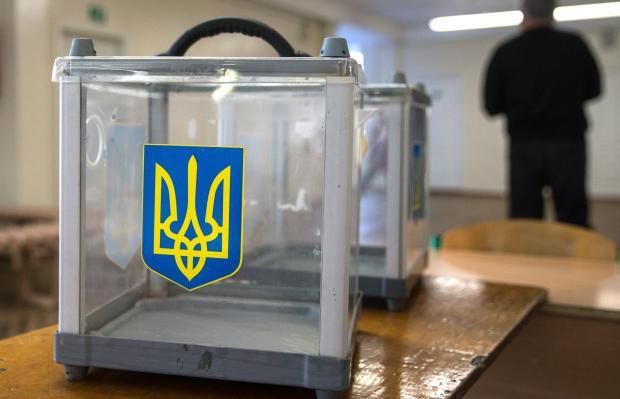 Президентські вибори в Україні: Несподівано з'явився ще один кандидат