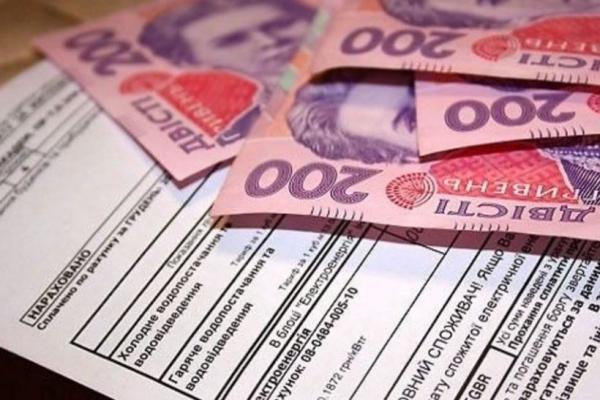 Субсидія-2019: все про монетизацію, нові правила виплат і підрахунок доходів