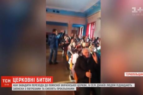 На Тернопільщині – бійки через Московський патріархат (Відео)