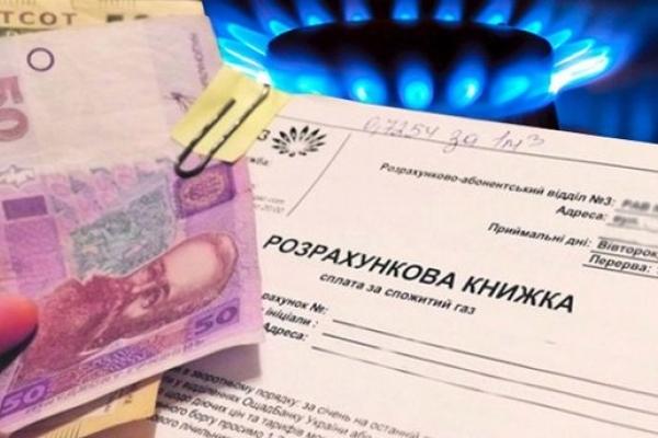 На Тернопільщині почали видавати готівку з субсидій