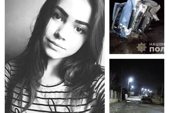 Батько 17-річної студентки, яка потрапила в аварію у Кременці, просить про допомогу. Дівчина у важкому стані