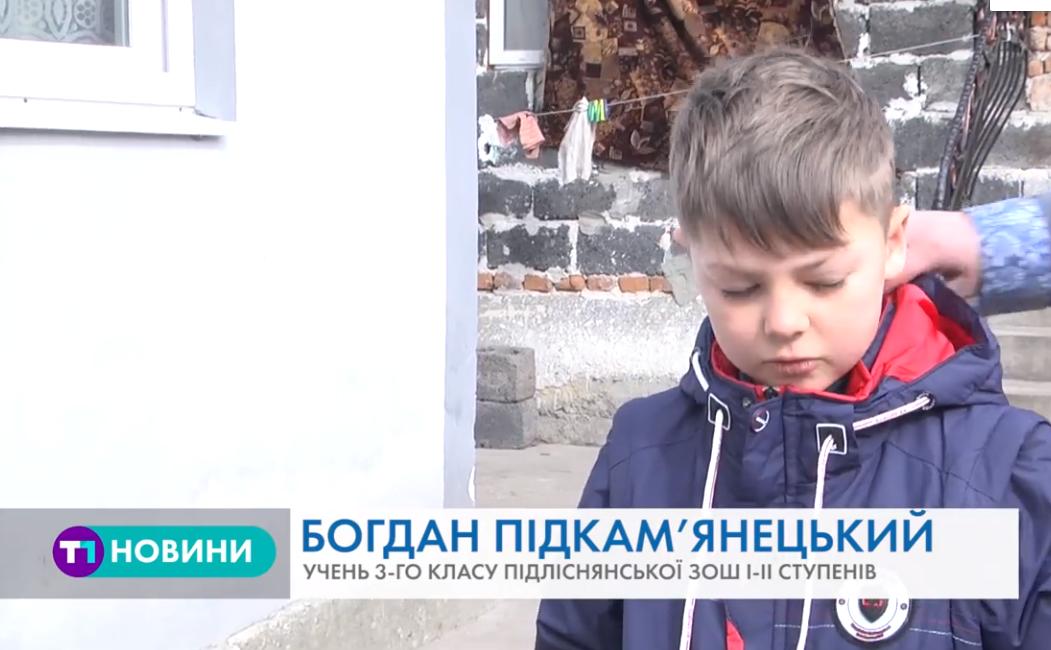 Школа, поліція, суд: на Тернопільщині розгорівся конфлікт між вчителями та учнем