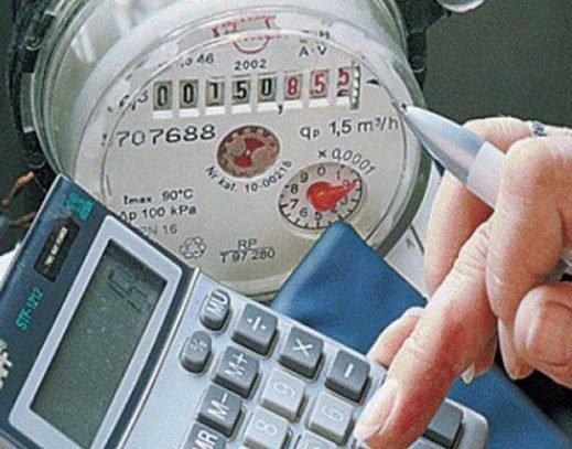 З 1 травня в Україні стартують комунальні перевірки