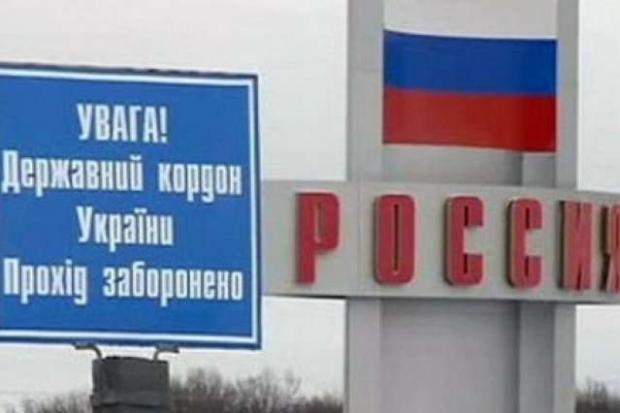 Напередодні виборів в Україну масово не пускають росіян