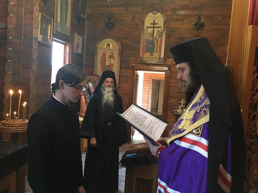 Юнак з Тернопільщини прийняв монаший постриг