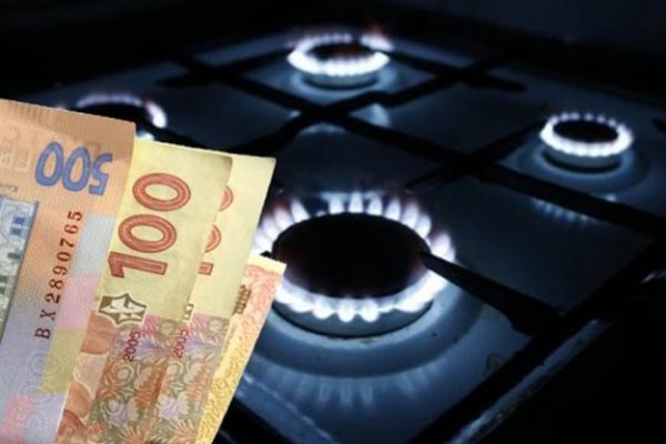 Нафтогаз знизить ціну на газ у червні: кому, на скільки та за яких умов