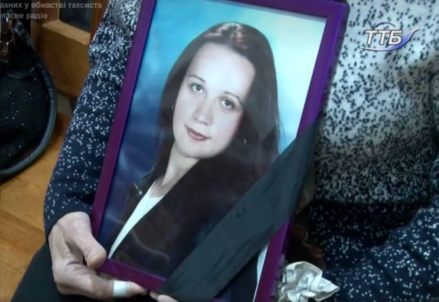 Судовий розгляд тривав майже чотири роки: на Тернопільщині покарали чоловіків, які вбили молоду таксистку