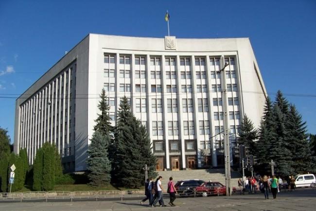 Хто очолить Тернопільську ОДА?