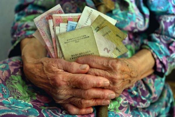 Від підвищення пенсій з 1 липня зрадіють не всі