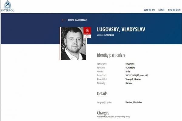 В аеропорту Варшави при спробі втечі затримали українського афериста Луговського