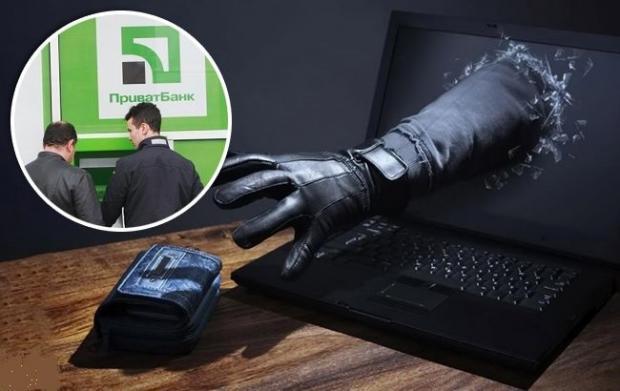 Будьте обережні! Шахраї під виглядом ПриватБанку грабують українців