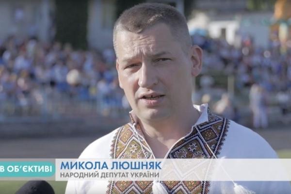 Микола Люшняк: Плідно працювати і маленькими кроками йти до великої мети (Відео)