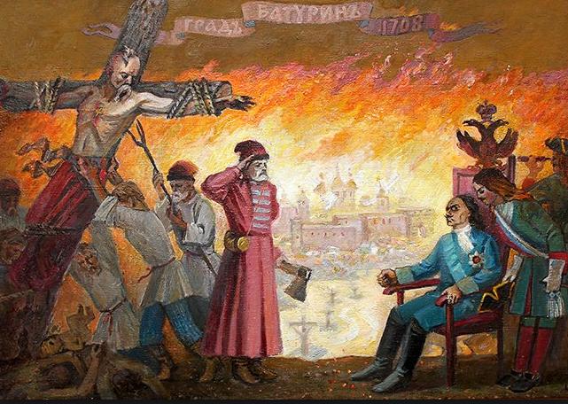 Російська різанина в Батурині: що сталося 310 років тому?