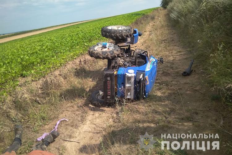 Трактор придавив бідолашного чоловіка