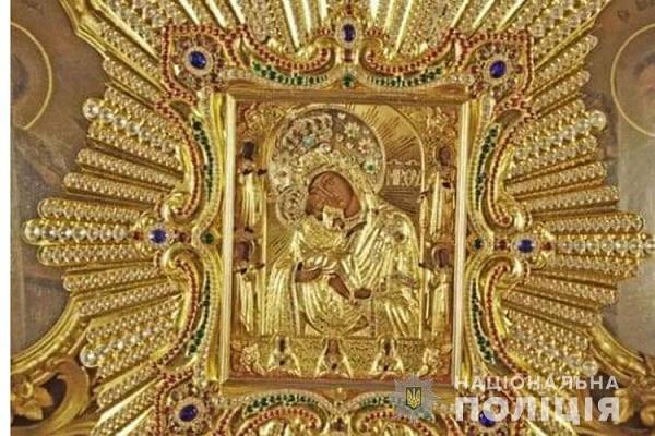 У Збаразькому районі з храму вкрали посріблену ікону