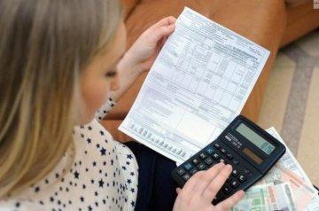 Які доходи беруться до уваги при призначенні субсидії