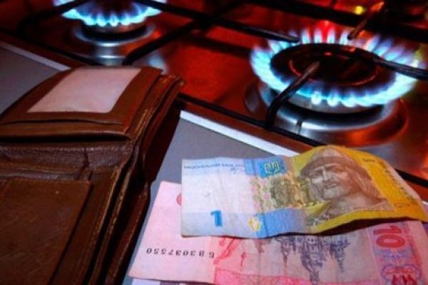 Нові тарифи на газ в Україні: В яких областях будуть платити найбільше