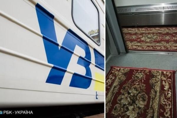 Мокра постіль і таргани: Укрзалізниця знову оскандалилася