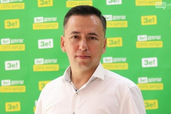 Депутат з Тернопільщини стане заступником голови бюджетного комітету у новому парламенті