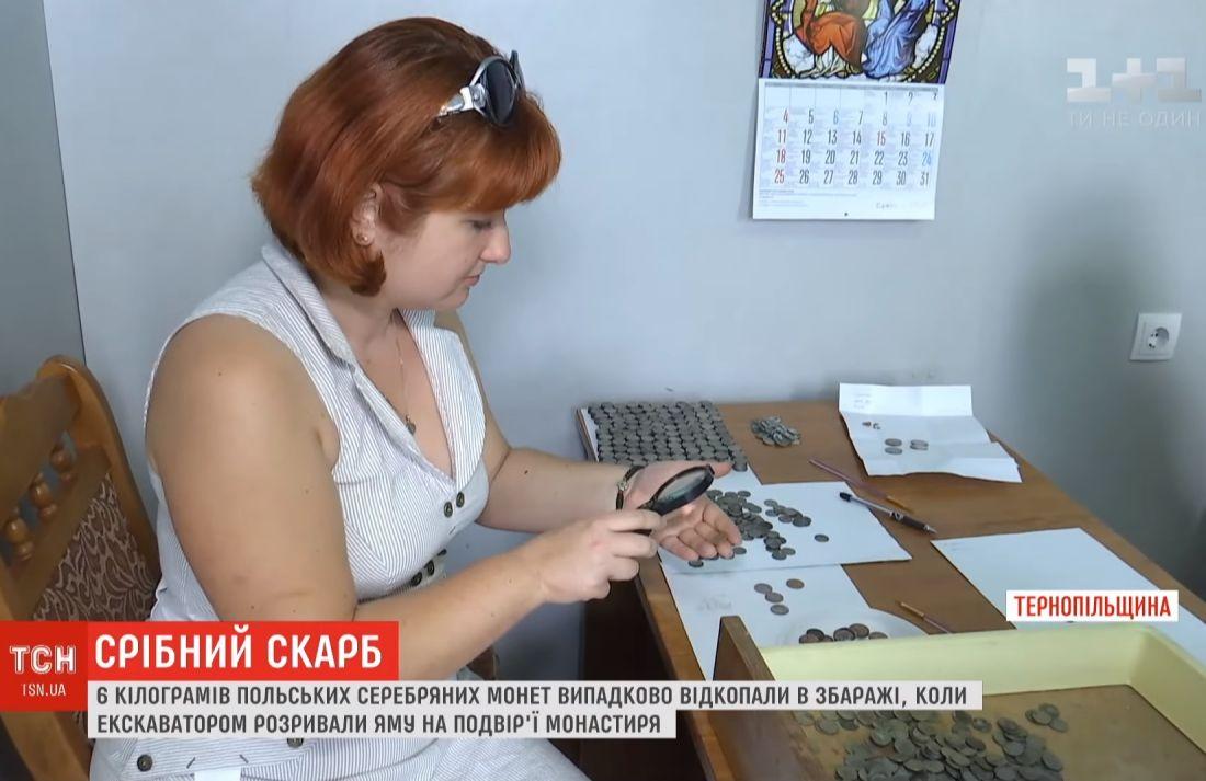 Скарб вагою 6 кг: стало відомо, чиї гроші знайшли у Збаражі на подвір'ї монастиря (Відео)