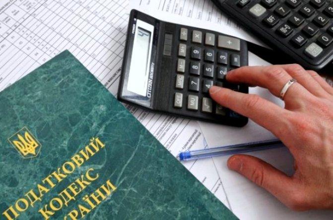У податковій інспекції хочуть впровадити новий метод контролю українців