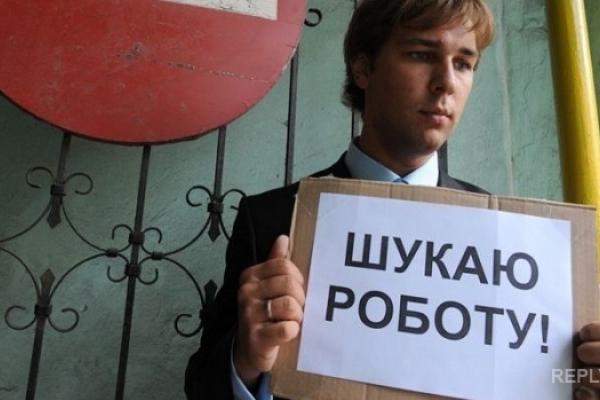 У Збаразькому і Шумському районах катастрофа з безробіттям