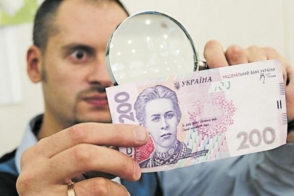 Україну заполонили фальшиві гроші: як розпізнати підробку