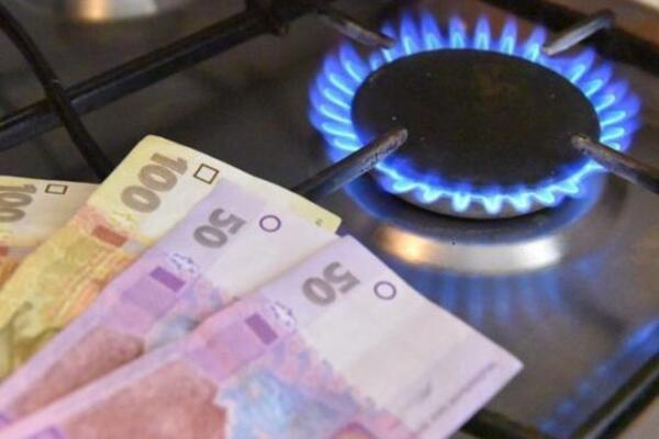 Пишіть заяву постачальнику: Коли українці можуть законно не платити за опалення