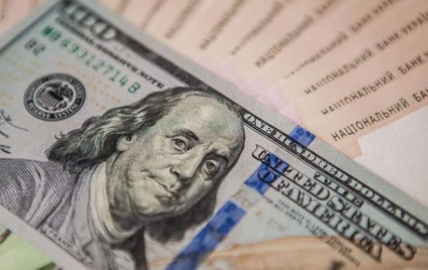 Курс долара прискорив падіння: Свіжі дані від НБУ