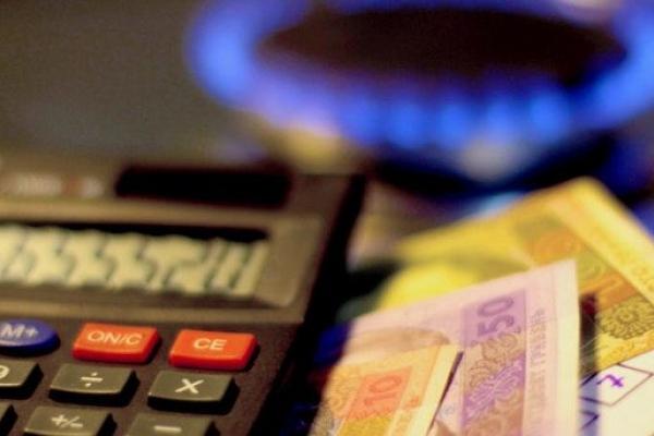 Експерт з енергетики розповів, скільки українці платитимуть за газ взимку