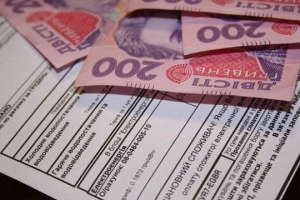 Кому в Україні спрощені умови призначення субсидій