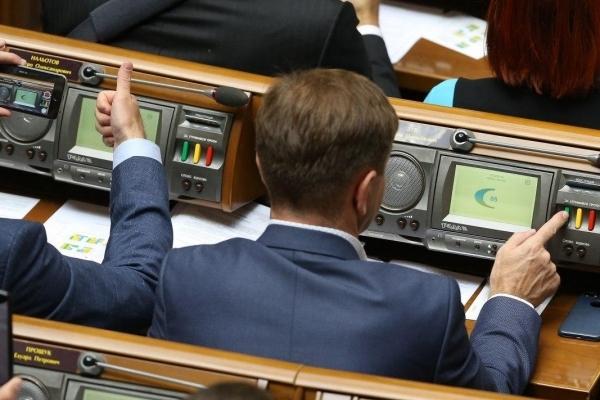 ВР проголосувала за навчання російською мовою у закладах вищої освіти