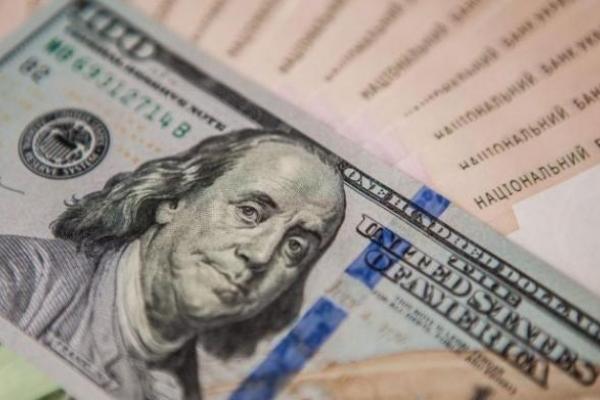 Буде гірше: У США попередили про різкий обвал долара
