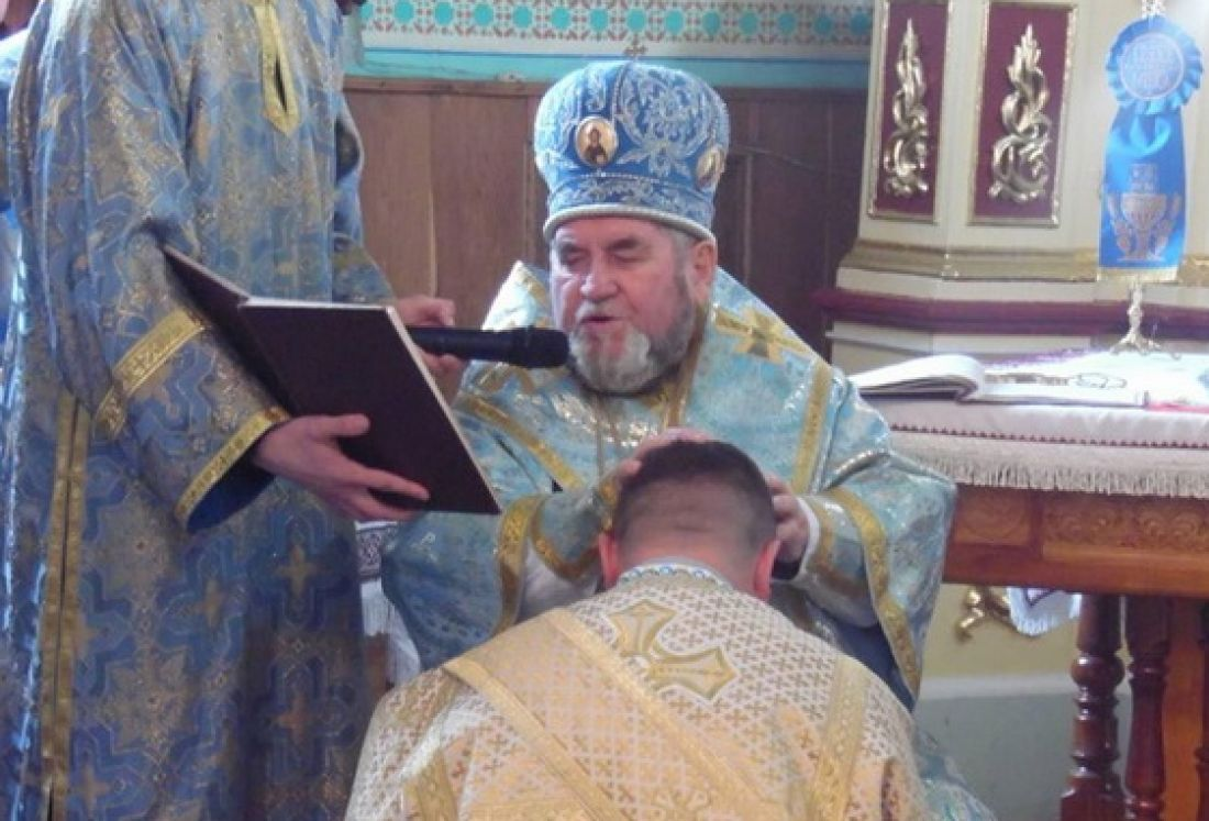 Для греко-католиків Тернопільщини висвятили нового священника