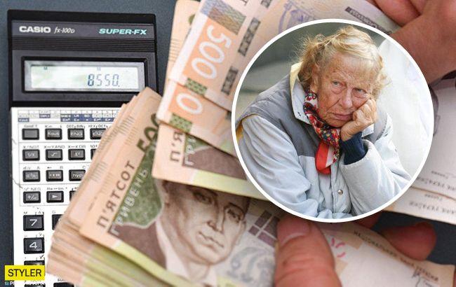 Пенсії в Україні почнуть нараховувати по-новому: про що мова