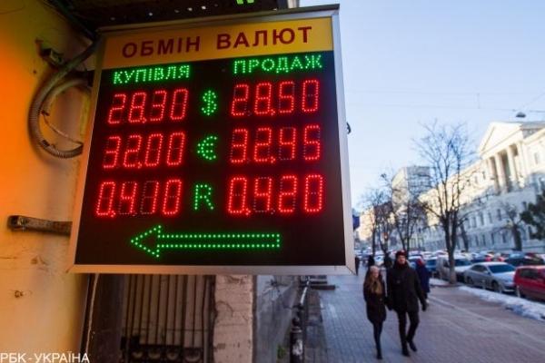 Долар по 50 грн: з'явився лякаючий прогноз на 2020 рік