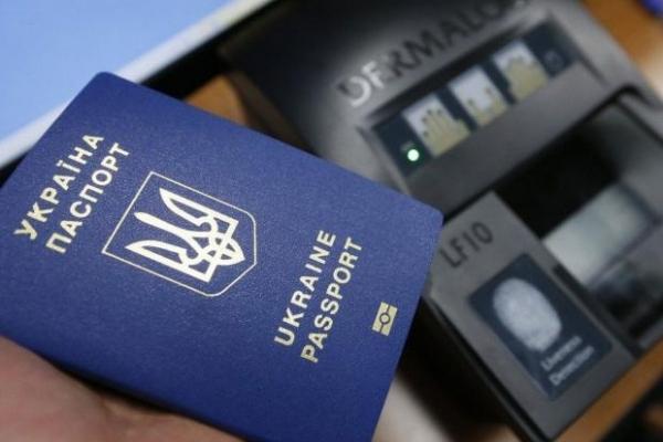 Безвіз безплатним вже не буде: ЄС посилив правила в'їзду для українців