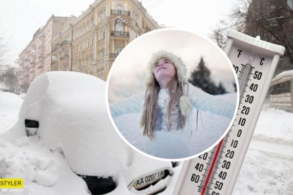 Нарешті: синоптики розповіли, коли в Україну прийде справжня зима
