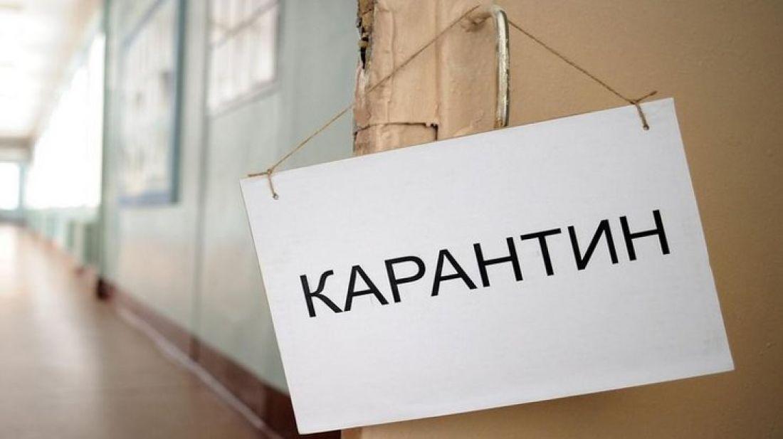У Бережанському районі на карнатин закрили всі школи