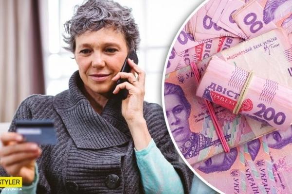 Податок на банківські карти: це потрібно знати кожному українцю