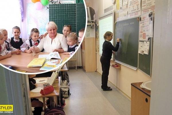 Без роботи залишиться 70 тисяч вчителів: педагогам приготували неприємний сюрприз