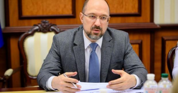 Кабмін скоротить зарплати топ-чиновникам