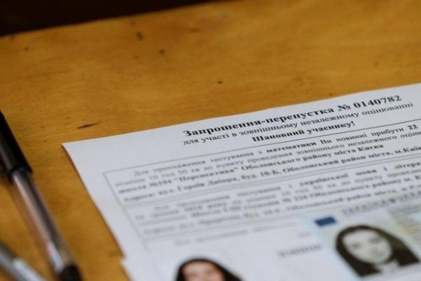 В Україні продовжили карантин: що буде із ЗНО