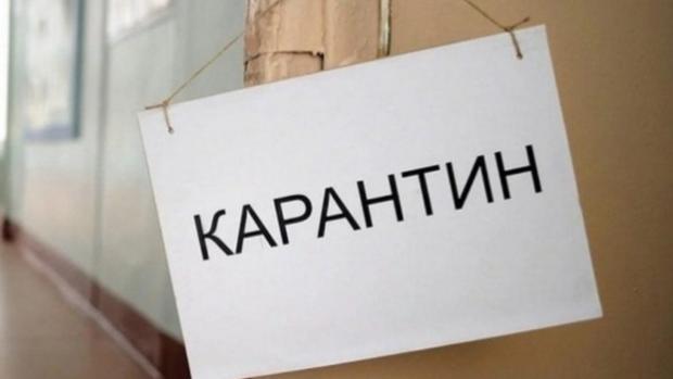 Коли в Україні закінчиться карантин: У Зеленського озвучили цікавий прогноз