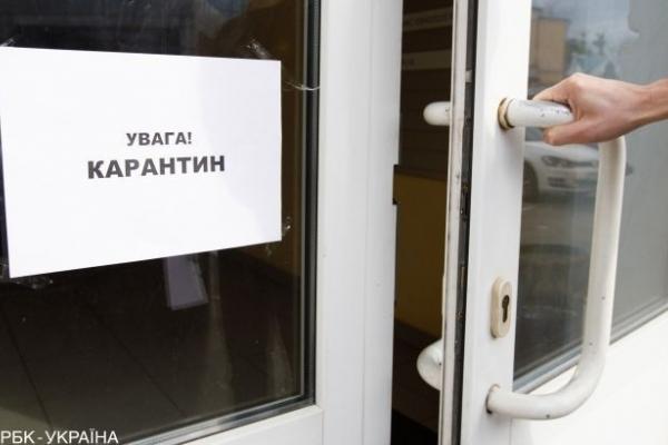 В Україні послаблять карантин: названа можлива дата