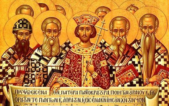 Слово Боже на Неділю Св. Отців І Нікейського Собору