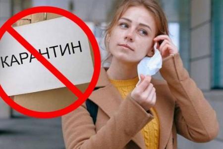 Що можна вже 11 травня: Україна розпочала вихід з карантину
