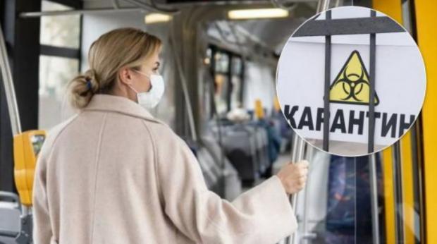 Послабленню бути: Шмигаль назвав остаточну дату запуску транспорту в Україні
